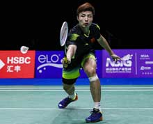Buy SHI YUQI for Badminton