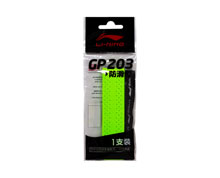 Badminton Grip Tape - GP203 [GREEN]