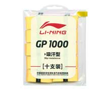 Badminton Grip Tape - GP1000 [YELLOW]