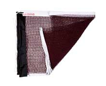 Buy Badminton Net LN2310 PREMIUM for Badminton