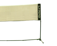 Badminton Court - Portable Net Kit
