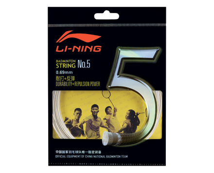 Badminton String No. 5 [WHITE] AXJJ006-1