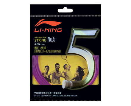 Badminton String No. 5 [PURPLE] AXJJ006-8