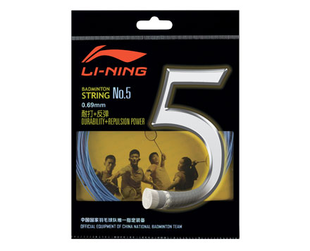 Badminton String No. 5 [POWDER] AXJJ006-9