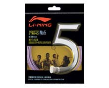 Buy Badminton String No. 5 [MAUVE] AXJJ006-B for Badminton
