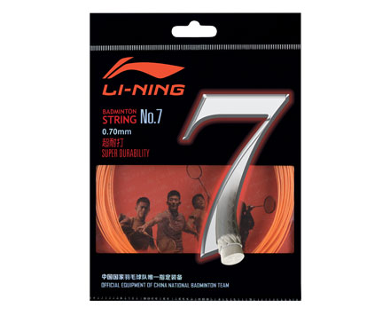 Badminton String No. 7 [ORANGE] AXJJ014-8