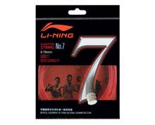 Buy Badminton String No. 7 [RED] AXJJ014-A for Badminton