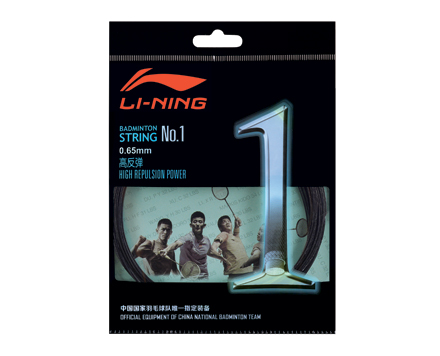 Badminton String No. 1 [BLACK] AXJJ018-3