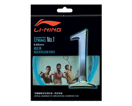 Badminton String No. 1 [TEAL] AXJJ018-5