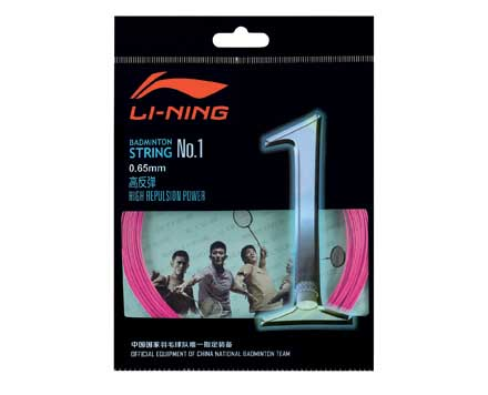 Badminton String No. 1 [PINK] AXJJ018-7