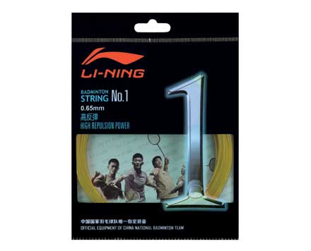Badminton String No. 1 [GOLD] AXJJ018-8