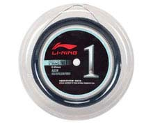 Buy Badminton String No. 1 Reel [BLACK] AXJJ072-3 for Badminton