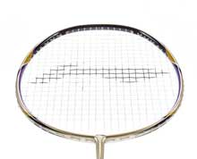 Buy Badminton Racket PRO MASTER UC 8000 for Badminton