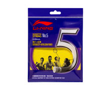 Badminton String - No.5 [PURPLE]