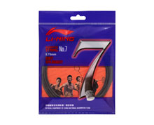 Badminton String No. 7 [GOLD] AXJJ014-6