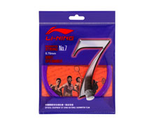 Badminton String No. 7 [PURPLE] AXJJ014-7