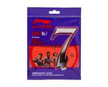 Badminton String No. 7 [RED] AXJJ014-A