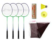 Badminton Set - LEISURE 100% Carbon Fiber 4 Racket
