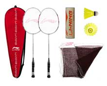 Badminton Set - PREMIUM Carbon Fiber 2 Racket